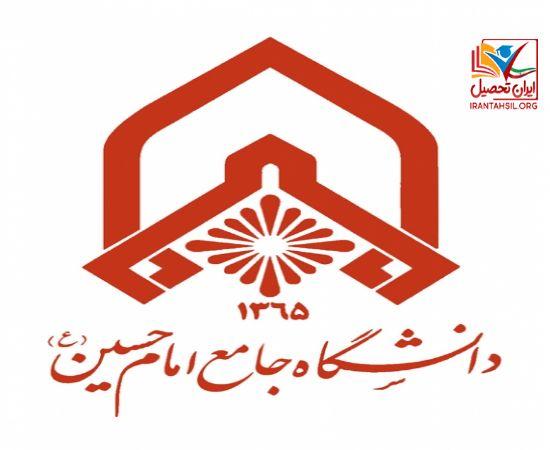رشته های دانشگاه افسری سپاه