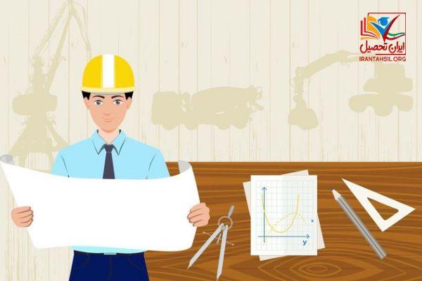 دانلود رایگان کلید واژه طراحی معماری