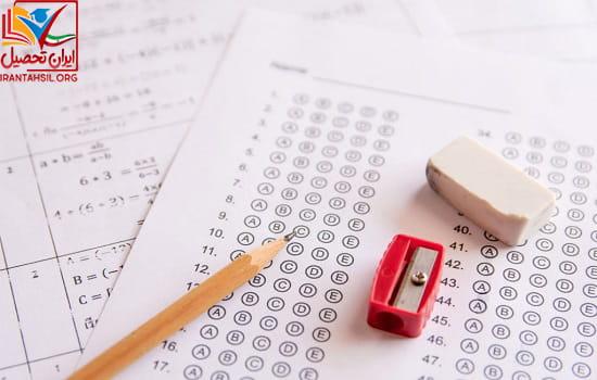 چگونه از لیست رشته های کنکور کاردانی به کارشناسی آگاه شویم؟