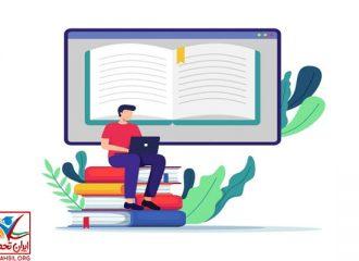 دفترچه انتخاب رشته کنکور کاردانی به کارشناسی