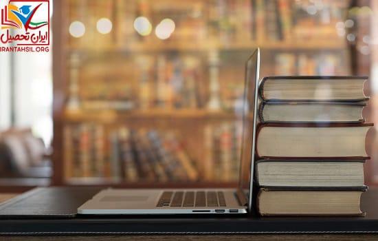 دانلود مستقیم دفترچه انتخاب رشته کنکور کاردانی به کارشناسی