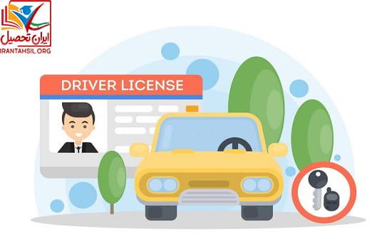 استعلام اینترنتی شماره گواهی نامه رانندگی مفقودی