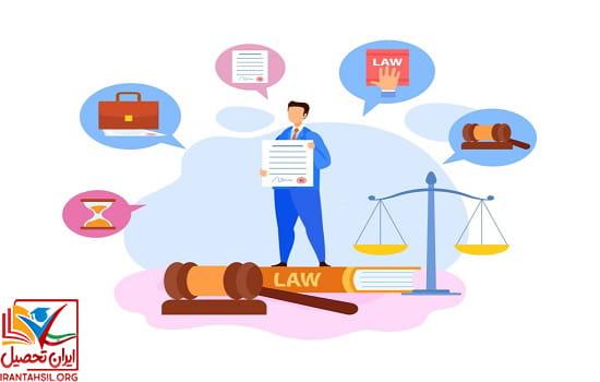 موفقیت و قبولی در آزمون سردفتری اسناد رسمی