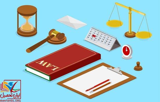 آزمون تصدی منصب قضا