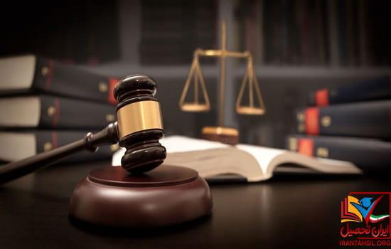 سامانه ثبت نام و برگزاری آزمون قضاوت