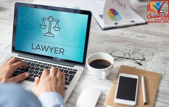 مدارک مورد نیاز آزمون مشاوران حقوقی چیست؟