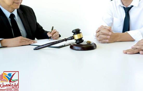 تفاوت مراحل جذب مشاوران حقوقی کانون وکلا و قوه قضاییه