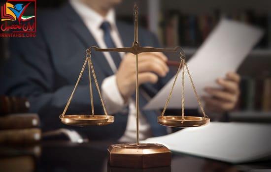 تجربیات قبول شدگان مصاحبه آزمون مشاوران حقوقی