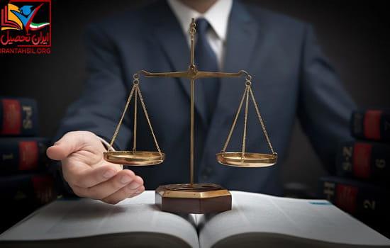 اسامی پذیرفته شدگان آزمون مشاوران حقوقی