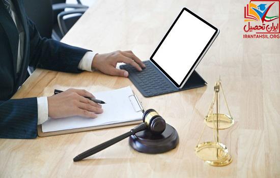 ضرورت و نحوه تهیه جزوه آزمون مشاوران حقوقی در چیست؟