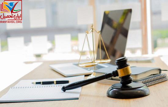 دانلود جزوه آموزشی مشاوران حقوقی