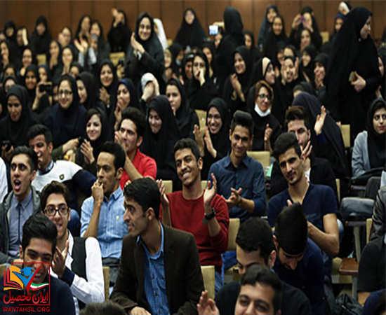 امکان تحصیل داوطلبان دختر و حقوق دانشجویان دانشگاه صدا و سیما
