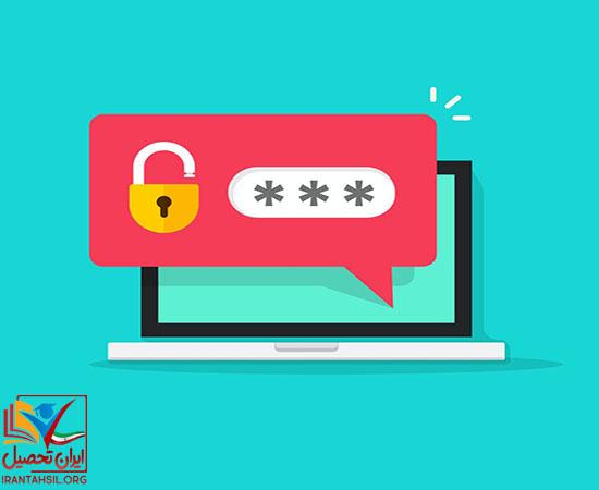 برای بازیابی رمز سامانه نظارت چه مدارکی لازم است؟