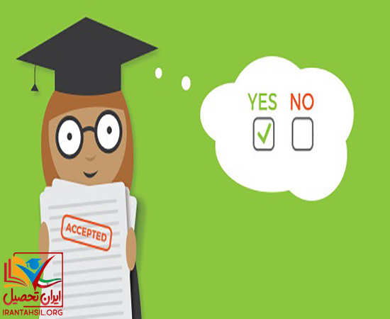 حداقل تراز و رتبه قبولی دانشگاه بقیه الله