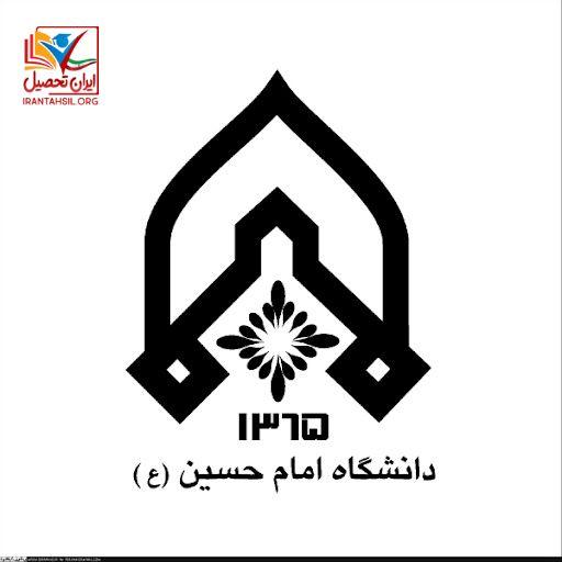 رتبه و تراز قبولی دانشگاه افسری سپاه