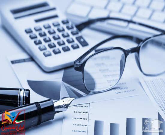 رشته های استخدامی شهرداری برای شغل حسابدار