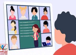 سیستم آموزش مجازی دانشگاه علم و فرهنگ