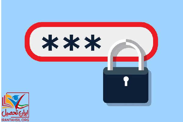سیستم بازیابی و تغییر رمز عبور سیستم گلستان پیام نور