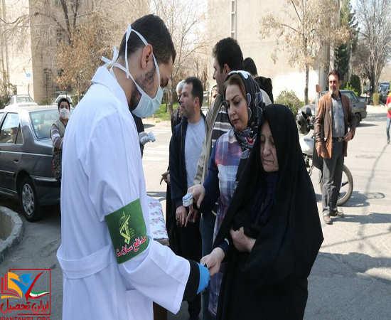 شرایط بورسیه سپاه پاسداران دانشگاه بقیه الله