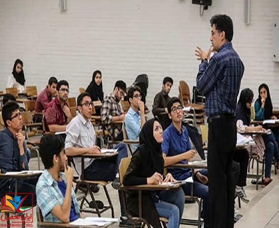 شرایط عمومی پذیرش بدون آزمون دانشگاه صدا وسیما در صورت دارا بودن رشته های بدون آزمون