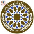 شرایط گزینش دانشگاه افسری امام صادق