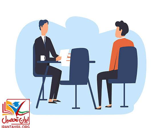 مصاحبه دانشگاه بقیه الله چگونه است؟