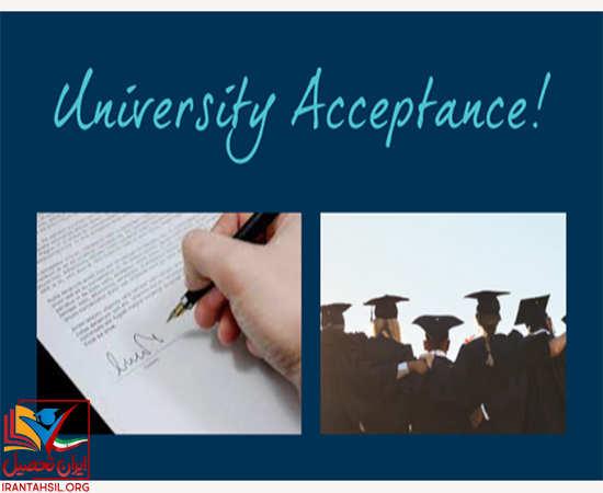 مقررات تحصیل برای مقطع کارشناسی دانشگاه علم و فرهنگ