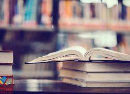 منابع آزمون دکتری وزارت بهداشت 1400 + پیشنهاد رتبه ها
