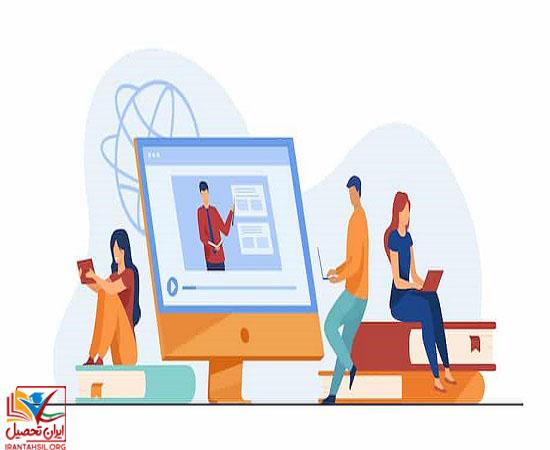 نحوه برگزاری کلاس در سیستم آموزش مجازی دانشگاه علم و فرهنگ