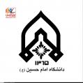 نمونه سوالات دانشگاه افسری سپاه