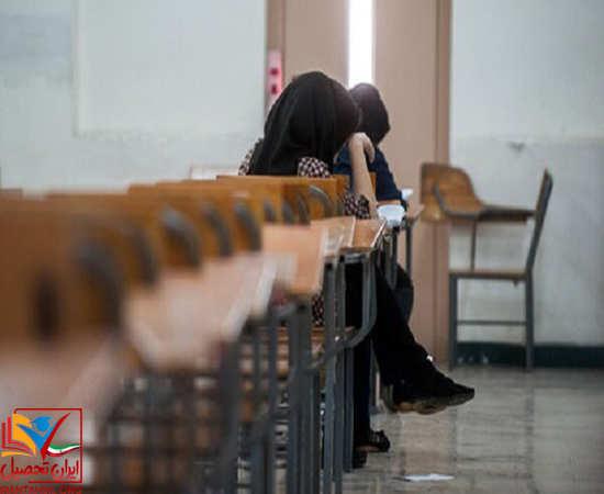 وضعیت بورسیه نیروی انتظامی و حقوق دانشجویان دانشگاه بقیه الله
