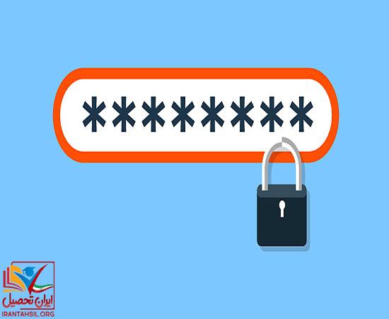کاربرد سیستم تغییر و بازیابی کاربری و رمز سامانه نظارت
