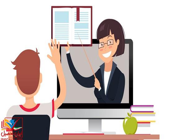 کلاس های مجازی دانشگاه علم و فرهنگ