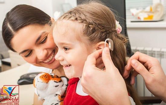 آخرین رتبه و تراز قبولی شنوایی سنجی دانشگاه آزاد