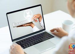 نرم افزارهای مورد نیاز کلاس مجازی دانشگاه آزاد