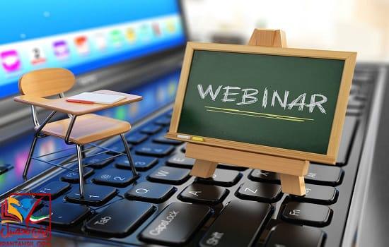 ضرورت نصب نرم افزارهای مورد نیاز کلاس مجازی دانشگاه آزاد