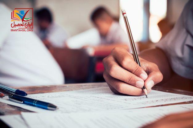 نمونه سوالات آزمون ورودی دانشگاه امام حسین