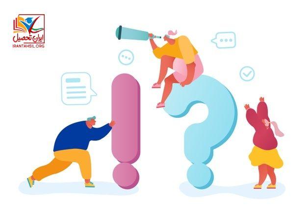 نمونه سوالات آزمون ورودی دانشگاه