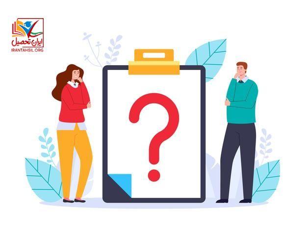 دانلود سوالات آزمون دانشگاه افسری امام صادق سپاه