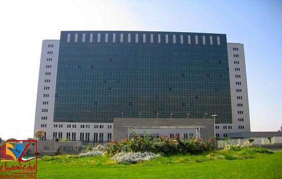 زمان اعلام نتایج آزمون کتبی استخدامی وزارت نیرو
