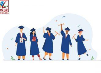 پیگیری ثبت نام دانشگاه آزاد