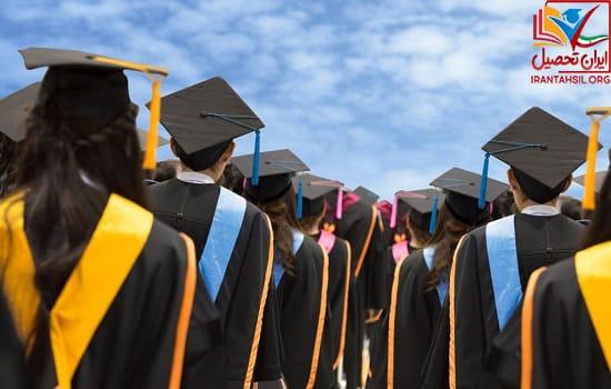 پیگیری اعلام نتایج ثبت نام دانشگاه آزاد نیمسال دوم