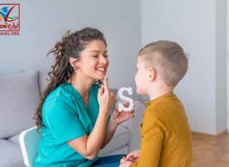 رتبه قبولی رشته گفتار درمانی