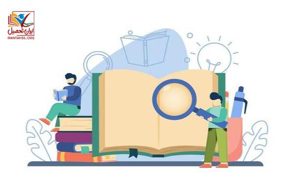 منابع کنکور فنی حرفه ای برای ورودی دانشگاه